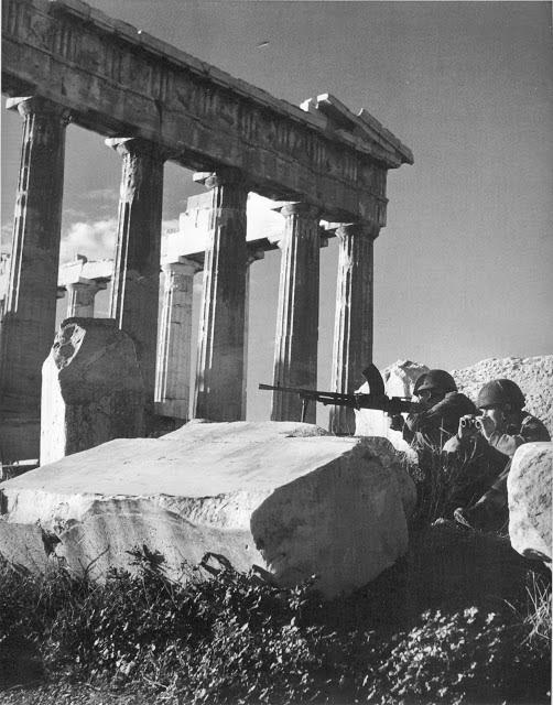 """""""...Και το χώμα δεν έδεσε ποτέ με τη φτέρνα τους""""... Οδ. Ελύτης (Βρετανοί στρατιώτες στην Ακρόπολη, επί το έργον…)"""