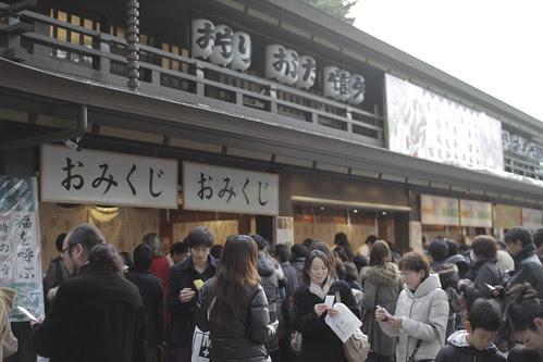 Omikuji stall of Meiji Shrine
