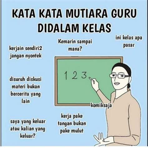 kata bijak guru  siswa kata kata mutiara