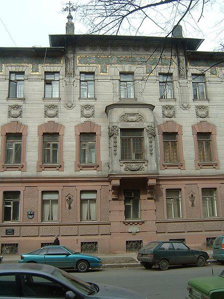 Ficheiro:Nabokov House.JPG