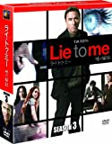 ライ・トゥ・ミー 嘘の瞬間 シーズン3 (SEASONSコンパクト・ボックス) [DVD]