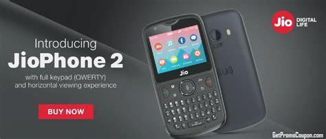 jio phone  flash sale   august   pm