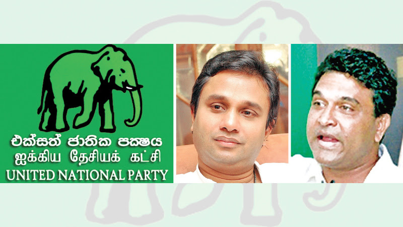 UNP GROUP WANTS ITS OWN GOVT.