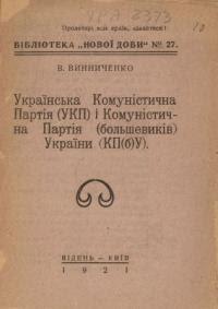book-9282