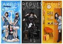 AKB48 Group Request Hour Set List Best 100 2016 / AKB48