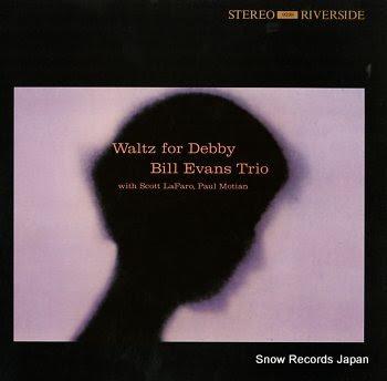 EVANS, BILL waltz for debby