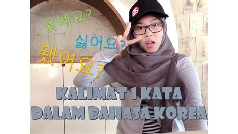 kalimat satu kata  bahasa korea youtube