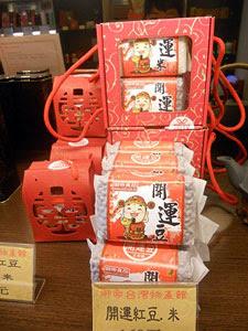 台灣伴手禮,土鳳梨酥,茶葉