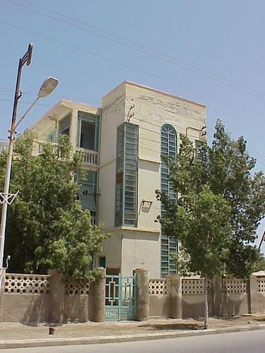 House, Massawa