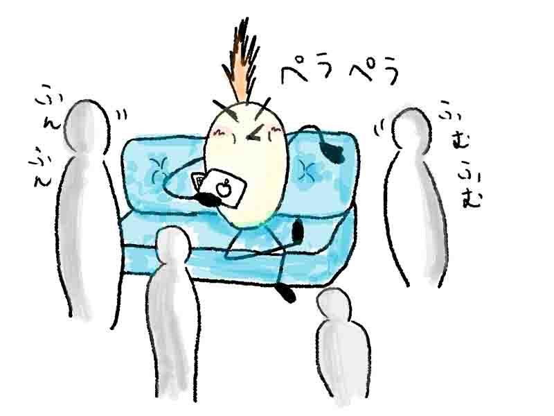 コワーキングで仲間とワイワイは幻想です大抵は黙々と作業しています