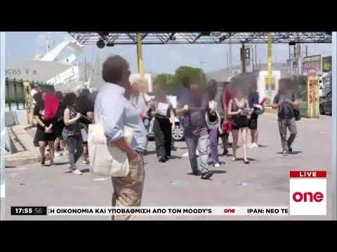 Απρόκλητη επίθεση κατά της υποψήφιας βουλευτή Χρ.Τσιλιγκίρη