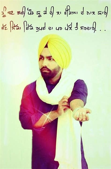ammy virk pictures images page