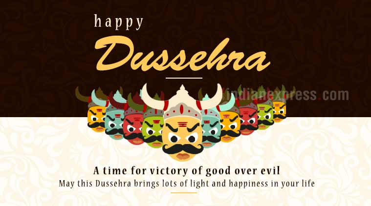 Happy Dussehra 2017: Wishes, Facebook and Whatsapp Messages, Status, HD Wallpapers, Images and