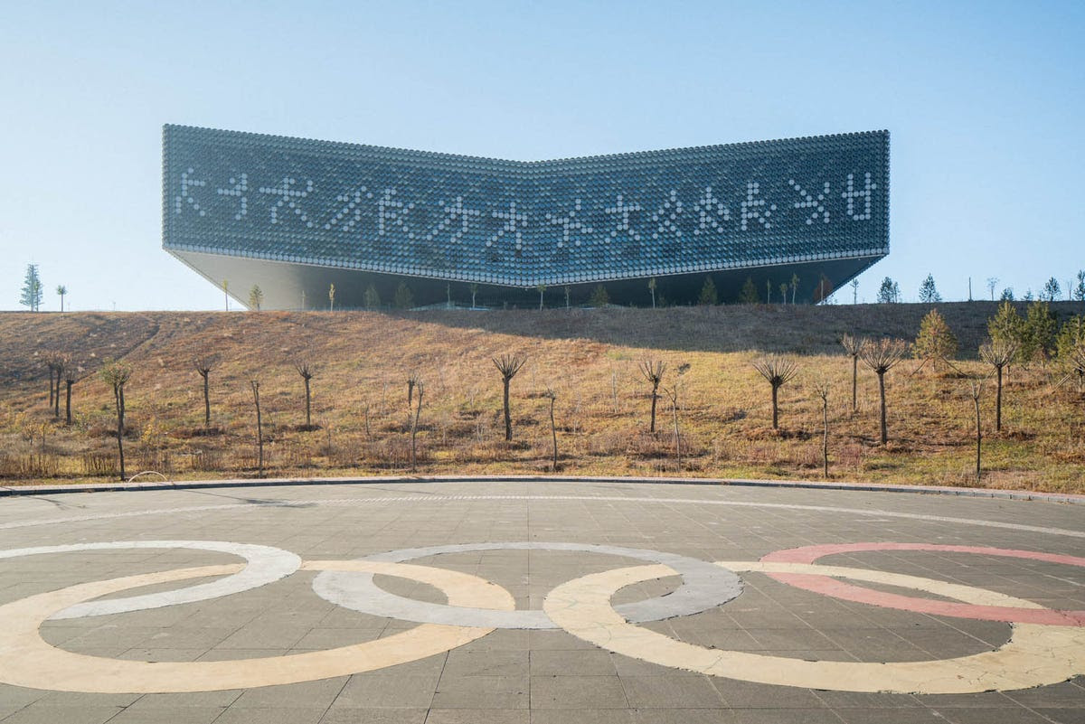 The Ordos Dongsheng Stadium fits 35,000 spectators, though it has never been filled.