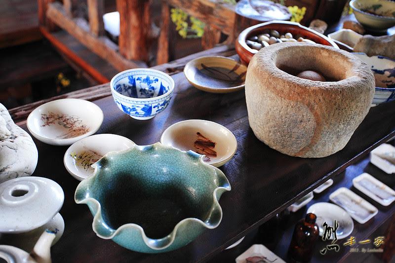 南投埔里 佳園渡假山莊日式風建築餐廳