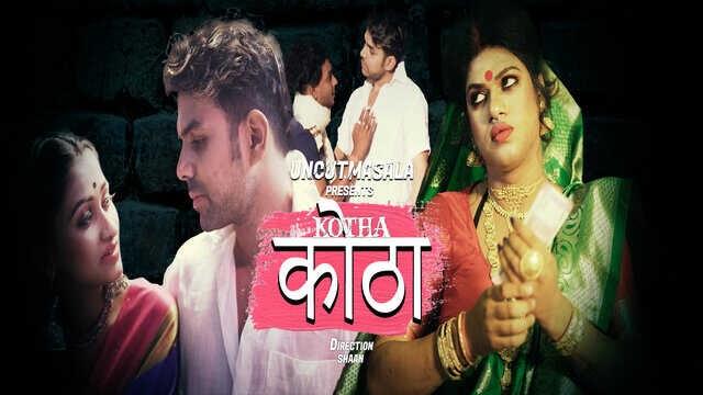 Kotha (2021) UNCUT - EightShots Short Film