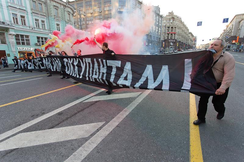 """Акция """"Смерть кремлевским оккупантам"""" в Москве"""