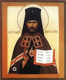 ST. THADDEUS, New Hieromartyr, Archbishop of Tver