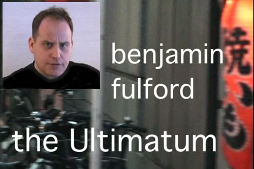 http://projectcamelot.org/benjamin_fulford_3.jpg
