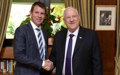 NSW Premier Mike Baird meets Israel's President Reuven Rivlin  Photo:  Mark Neyman/GPO