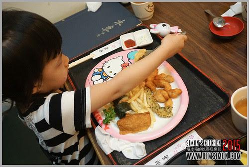 水車日本料理17.jpg