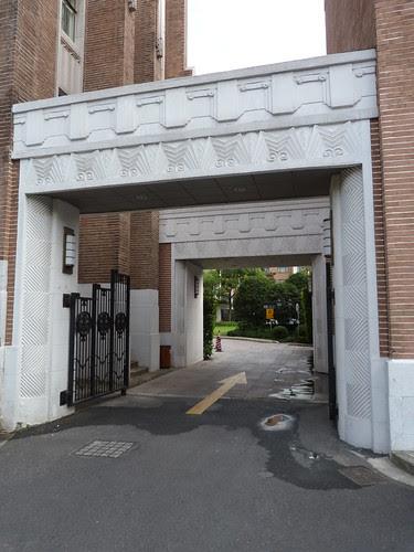 Arches, Jin Jiang Hotel, Shanghai