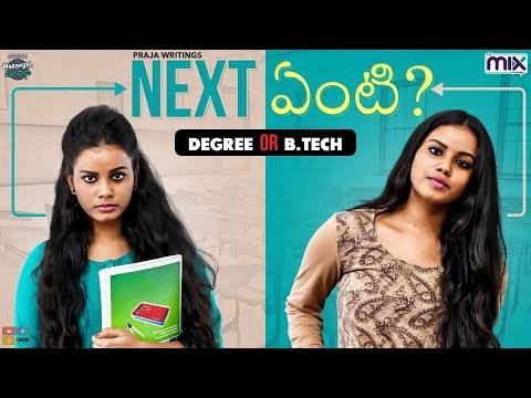 Next Enti ? Degree Or B.Tech