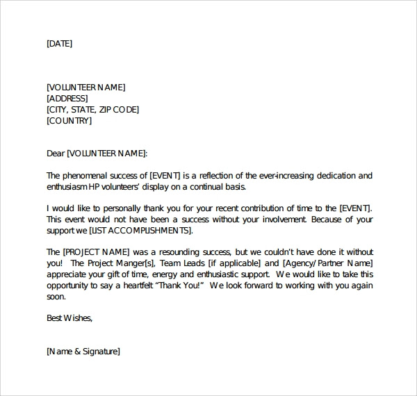 Club resignation letter idealstalist club resignation letter thecheapjerseys Images