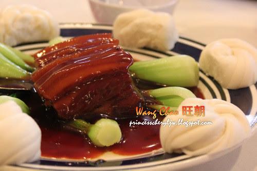 Wang Chao restaurant 08