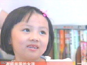 Yang Peiyi's voice was heard during Friday's opening ceremony, but her face was never seen.