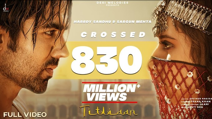 TITLIYAN LYRICS – HARDY SANDHU x AFSANA KHAN
