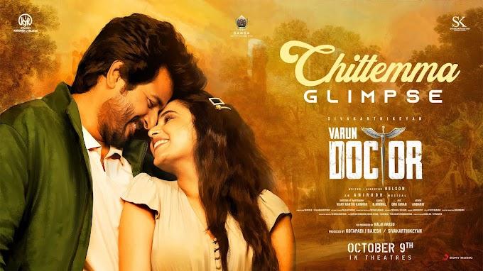 Chittemma Lyrics - Doctor Lyrics in Telugu and English