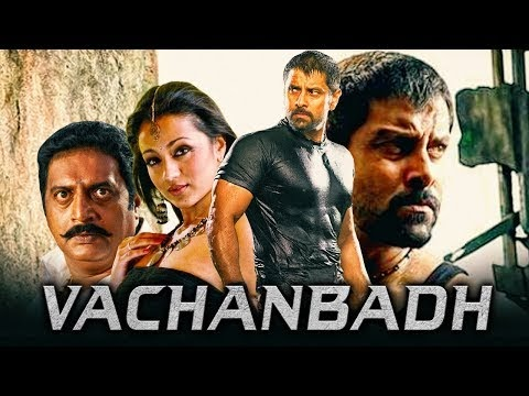 Vachanbadh | South Movie Hindi Dubbed |