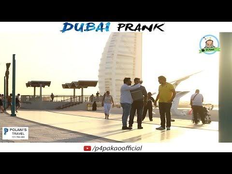 | DUBAI PRANK | By Nadir Ali In | P4 Pakao | 2017
