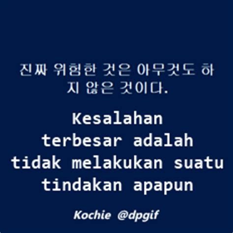 dp bbm kata kata bijak korea animated gif gambar kata