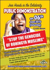 Rohingya demonstration