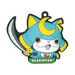 キーカバー 妖怪ウォッチ 05 ブシニャン グッズ Neowing