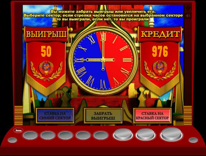 играть онлайн казино бесплатно и без регистрации