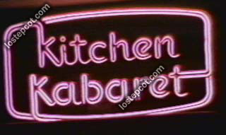 Lost Epcot The Land Kitchen Kabaret Pictures
