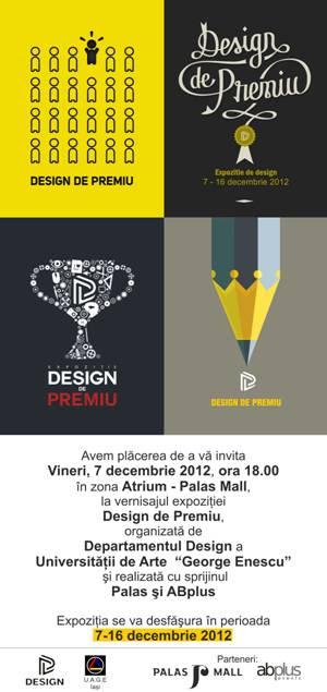 """121207 design Expozitia """"Design de Premiu""""/ 7   16 decembrie"""