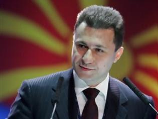 Φωτογραφία για Θέμα «μακεδονικής μειονότητας» θέτει ξανά ο Γκρούεφσκι