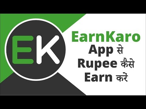 how to earn money by earnkaro Step by Step || all in one affiliate || Amazon, Flipkart, Tata, AJio and more 100+ Affiliate