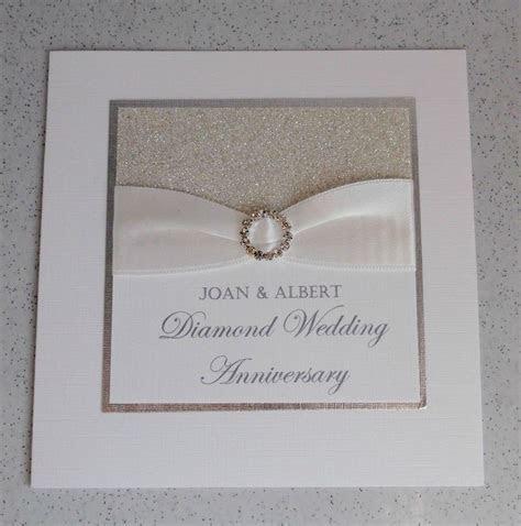 Paper Daisy: Diamond wedding anniversary invitations