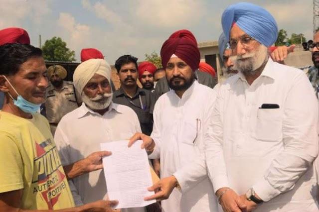 पंजाब CM चन्नी ने कृषि आंदोलन में जान गंवाने वालों के परिवारों को दिए नौकरी के पत्र