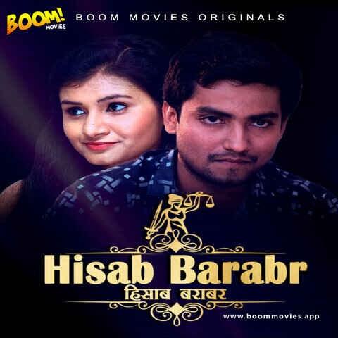 Hisab Barabar (2020) - BoomMovies Short Film