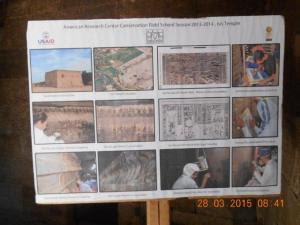 Isis Temple 014