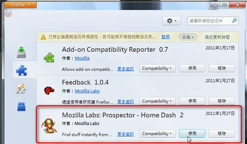 firefox 4 home dash2-09