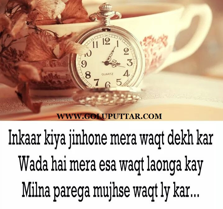 Inspiring Words About Time Quote Photos And Ideas Goluputtarcom