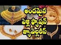 latest Exclusive Gold Jewellery Designs for Wedding|Top Gold Necklace De...