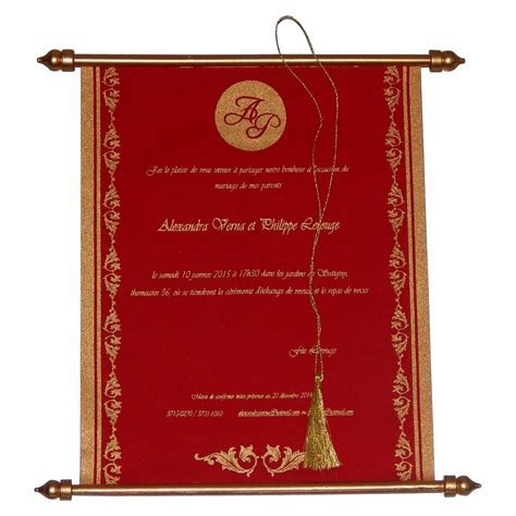 Shimmery Finish Paper Box With Velvet Fabric Scroll Swc 520
